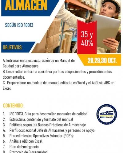 CÓMO ELABORAR MANUAL DE ALMACÉN